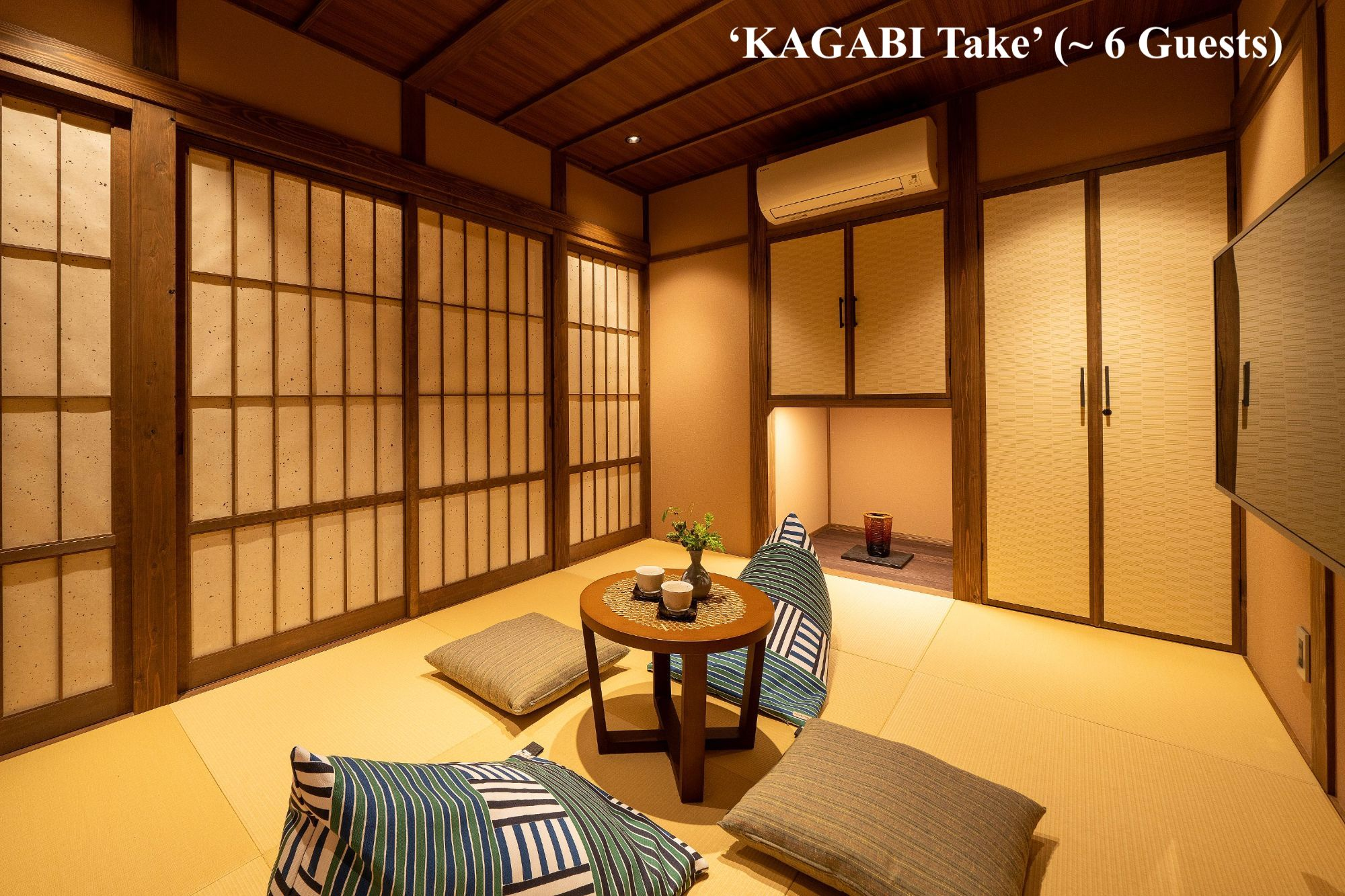 KAGABI Take(~6 Guests)